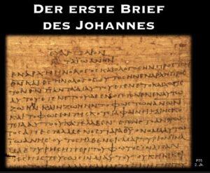 1 John - manuscript